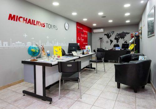michailidis tours office